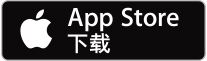 Download on the App Store, App Store 点击这里下载